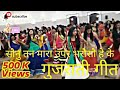 Sonu Tane Mare Par Bharosa Nai Ke Nabratri 2018 Garba Songs mp3