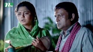 Bangla Natok-Ashwadimbo (অশ্বডিম্ব) | Episode 02 | Bhabna, Chanchal, Animesh Aich | Drama & Telefilm