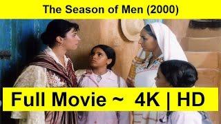 The Season of Men Full Length 2000