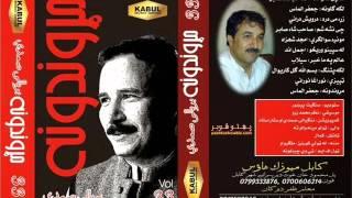 Pashto New Song 2015 - Zargara Pezwan Jor Ka