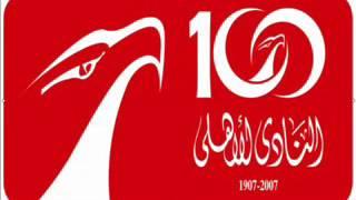 عبد الحليم حافظ يغني للنادي #الأهلي احتفالاً باليوبيل الذهبي للنادي عام 1957