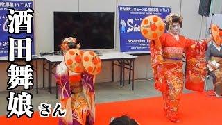 「酒田舞娘さん」 Shonai Go !