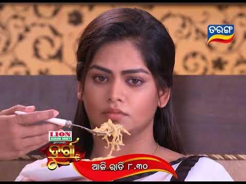 Durga 15 Dec 2017   Promo   Odia Serial - TarangTV