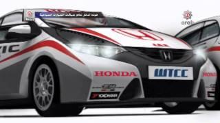 هوندا تدخل عالم سباقات السيارات السياحية