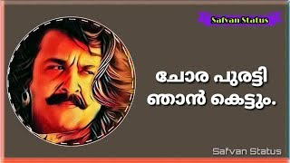 Randamoozham Movie Mohanlal Mass Dialogue Lyrical Whatsapp Status Malayalam