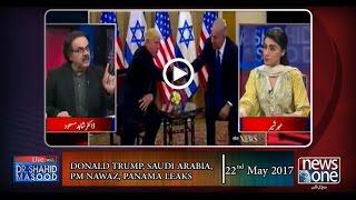 Live with Dr.Shahid Masood | 22-May-2017 | Donald Trump | Saudi Arabia |   Panama Leaks | PM Nawaz |