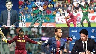 Sports News BD: বিশ্বসেরা কিপার মুশফিক..কানাডায় গেইল তাণ্ডব..জিম্বাবুয়ের দেশপ্রেম..টাইগার