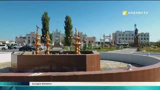 Загадки времени №17 (22.09.2017) - Кызылорда: от крепости до столицы