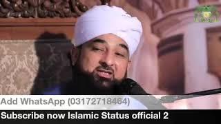 Koi shak muskil *kaat* gaya...Islamic bayan by  SAQIB RAZA MUSTAFAI 2018