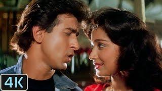 Hum Lakh Chupaye Pyar Magar | 4K Video Song | Jaan Tere Naam - Kumar Sanu, Asha Bhosle