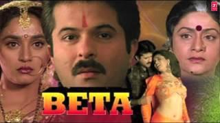 Dhadkane Saansein Jawani Full Song (Audio) | Beta | Anil Kapoor, Madhuri Dixit