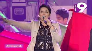 BCB Celebration Concert - Welcome Song HD - Fuad & Konal