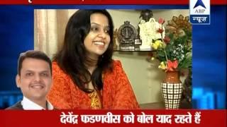 ABP LIVE Special l Twenty stories of Maharashtra's new CM Devendra Fadnavis