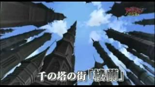 Naruto Shippuden Movie 5 2011