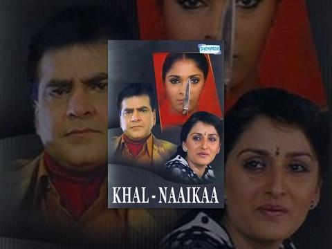 Khal-Naaikaa