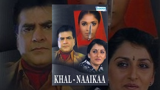 Khal-Naaikaa - Hindi Full Movies - Jeetendra - Jayaprada - Bollywood Superhit Movie