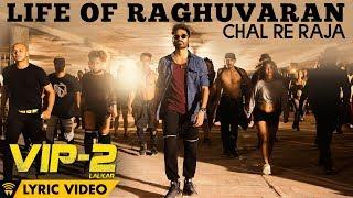 Life Of Raghuvaran - Chal Re Raja (Lyric Video) | VIP 2 Lalkar | Dhanush, Kajol