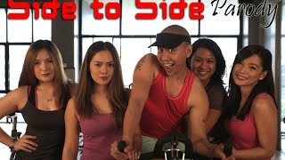 Side to Side by Ariana Grande PARODY | Swivelling Side to Side