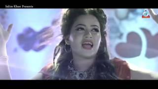 Aamar Ontoray by সঙ্গী    Bangla New Song 2017 Full HD 1080p