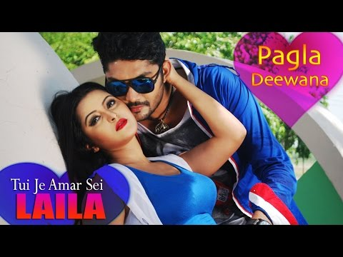 Tui Je Amar Sei Laila | Pagla Deewana (2015) | Bengali Movie HD Video Song | Porimoni | Shahriaz