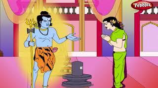 Lord Shiva Tamil HD 1