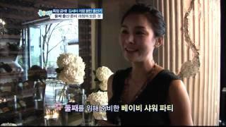 좋은아침 독점공개!김세아 가정분만 출산기(3766회)_04