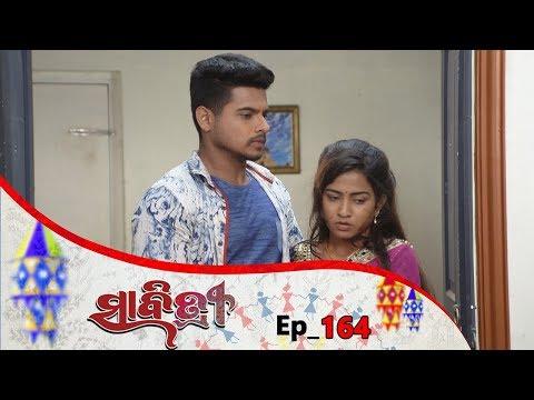 Xxx Mp4 Savitri Full Ep 164 15th Jan 2019 Odia Serial – TarangTV 3gp Sex