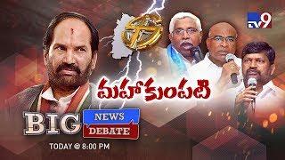 Big News Big Debate : Will Mahakutami survive in Telangana?- Rajinikanth - TV9