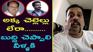 A Common Man Fires On Chalapathi Rao And Celebrities   Chalapathi Rao Vulgar Comments  GARAM CHAI
