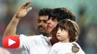 Shahrukh Khan's Son AbRam Cheers For KKR's Victory |  IPL 2015 KKR v MI