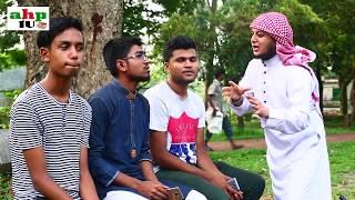 আল্লাহর প্রতি যদি বিশ্বাস থাকে তাহলে smsটা ২০জনকে send কর | Bangla Islamic Video By Ahp Tv
