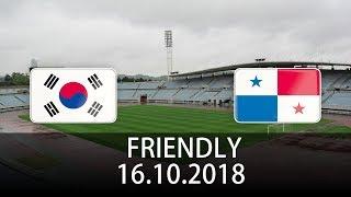 South Korea vs Panama - International Friendly - PES 2019