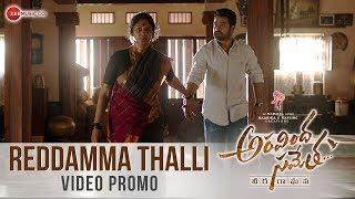 Aravindha Sametha: Reddamma Thalli Video Promo | Jr. NTR | Thaman S | Trivikram