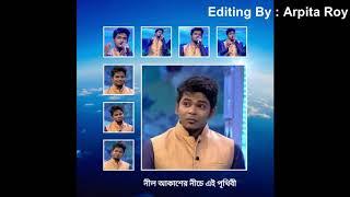 Durnibar Saha_12th Performance_Neel Akasher Niche