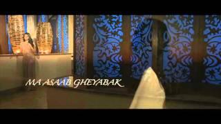 Salma rachid ma assab ghiabak vidéo clip 2016  - سلمى رشيد ما أصعب غيابك