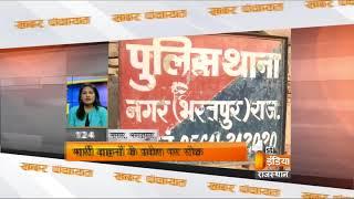 Khabar Panchayat   Segment - 2   Wednesday, 18 October 2017