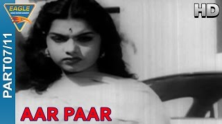 Aar Paar Movie Part 07/11 || Shyama, Guru Dutt, Shakila || Eagle Hindi Movies
