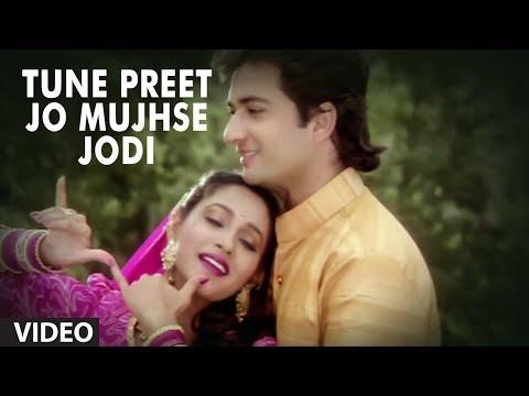 Xxx Mp4 Tune Preet Jo Mujhse Jodi Full Song Meera Ka Mohan Avinash Wadhawan Ashwini Bhave 3gp Sex