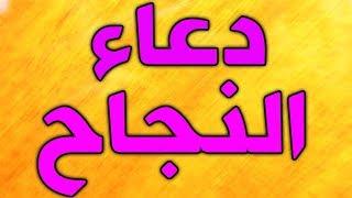 دعاء التوسل  بصوت حزين ~ ما توسلت لأمر من الأمور إلا وجدت أثر الإجابة سريعاً فيه ~ الدعاء المستجاب