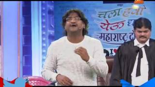 Chala Hawa Yeu Dya Song By Ajay 22nd April 2016