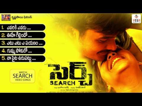 Search Telugu Movie - Full Songs Juke Box