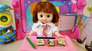 Baby Doll School play and toys