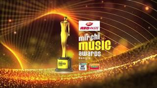 Dabur Red Paste Mirchi Music Awards Bangla 2017 | DJ Bapon Bong Guy Mirchi Somak | Bunip er Biye