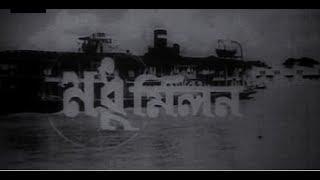 Modhu Milon Full Movie  মধু মিলন সম্পূর্ণ ছবি,