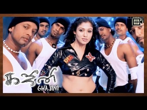 Xxx Mp4 Ghajini Tamil Movie Songs X Machi Video Asin Suriya 3gp Sex