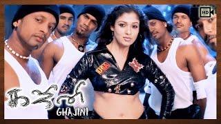 Ghajini Tamil Movie | Songs | X-Machi Video | Asin, Suriya