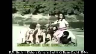 O Gori Maan Zara - KN Singh saab dancing in Kishore Kumar's Badhti Ka Naam Dadhi