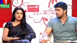 BD Model Actress Tisha & Shuvo Bangla Celebrity Talkshow About Their New Bangla Film OSTITTO