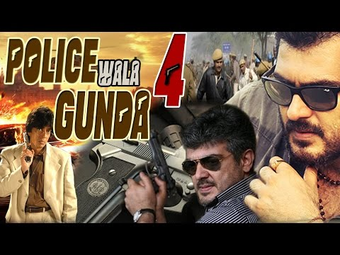 Policewala gunda full movies cvs home video to dvd policewala gunda full movie watch online apnaview thecheapjerseys Choice Image