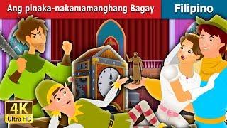 Ang pinaka-nakamamanghang Bagay | Kwentong Pambata | Filipino Fairy Tales